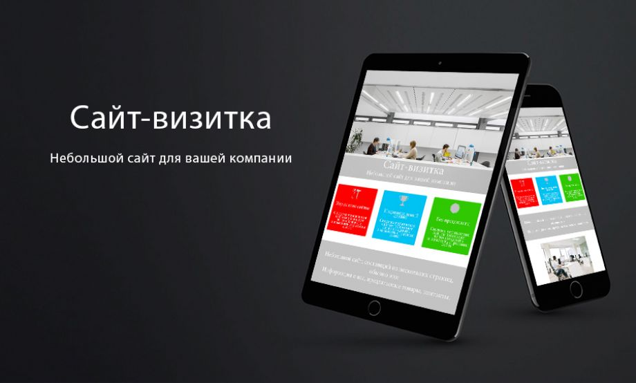 business card site